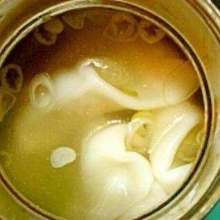 スープジャーで餃子スープ
