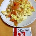 野菜炒め★ヒガシマル★うどんスープ