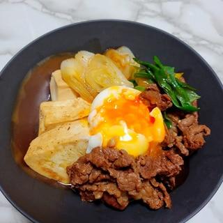 温玉肉豆腐