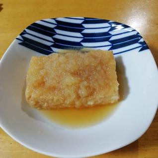 厚揚げ豆腐のおろし煮