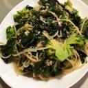 ツナ ワカメ ブロッコリーの冷製ペペロンチーノ