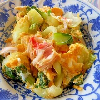 チンゲン菜とカニカマの卵炒め