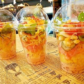 オーロラソースでたっぷり野菜サラダ