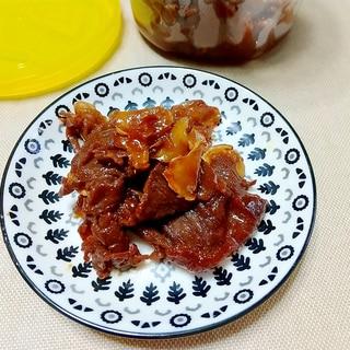 作り置き、生姜を入れて牛肉のしぐれ煮