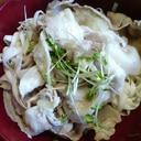 簡単豚バラおろし麺