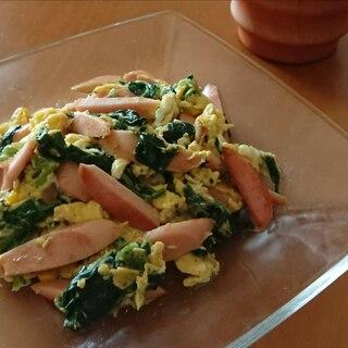 魚肉ソーセージとほうれん草の卵炒めꕤ୭*