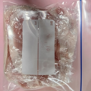 豚ロース超薄切り肉の冷凍保存方法