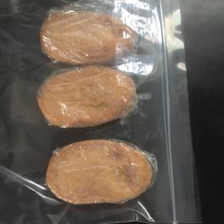 さつま揚げの冷凍法