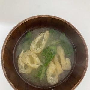 小松菜と油揚げの美味しい味噌汁♪