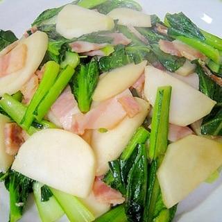 カブと小松菜ベーコンのパパッと炒め