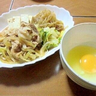 今日の晩ご飯☆すきやき これからの季節にピッタリ
