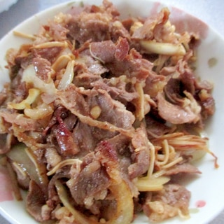 牛肉・エノキ・玉ねぎの甘辛炒め