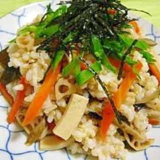 玄米ごはんのベジちらし寿司♡