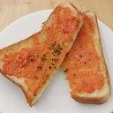あとひく美味しさ!明太ガーリックトースト