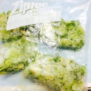 作り置き!酢の物の冷凍保存