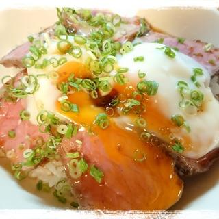 市販品使用☆簡単ローストビーフ丼