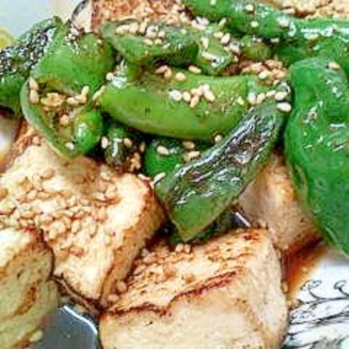 レシピ 焼き豆腐