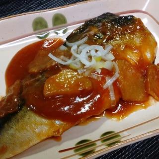 塩サバで簡単うまうま我が家の味噌煮☆