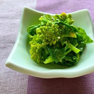 レンジで簡単!菜の花のナムル