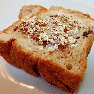 オートミールのせて ほろ甘チョコデニッシュパン