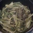 大根葉のオイル煮