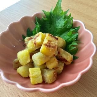 コロコロさつま芋の塩レモン炒め