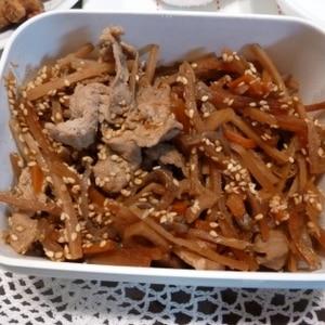 蓮根と豚肉のきんぴら (我が家の味)