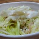 キャベツのツナ缶サラダ