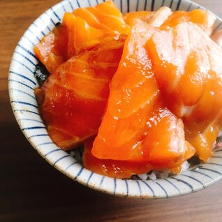 すぐできる!漬けサーモン丼*柚子こしょう風味