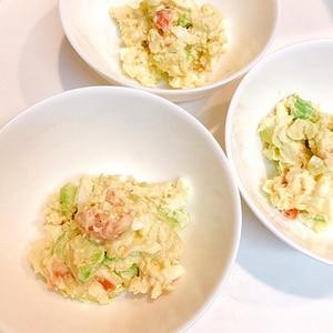アボガド入りの☆簡単ポテトサラダ
