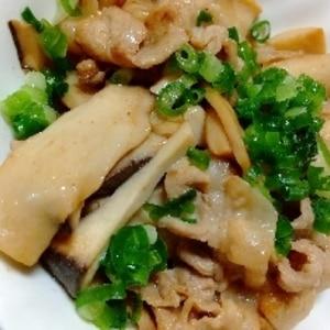 豚バラエリンギのマヨ醤油炒め