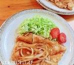 鷄むね肉の生姜焼き