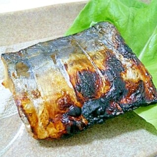 漬けて焼くだけ!サゴシ(鰆)の西京焼き