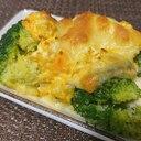 ブロッコリーのタルタルチーズ焼き