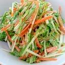 水菜とにんじんのごまマヨラー油和え