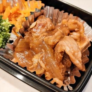 お弁当に♪豚肉カレー炒め