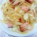 玉ねぎと焼き豚の炒め物★