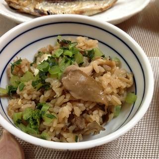 中華風舞茸と鶏ささみ炊き込みご飯【舞茸ダイエット】