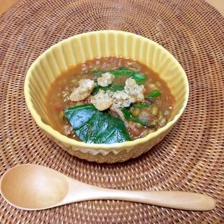 フィリピンの優しい豆スープ☆ギニサン・モンゴ