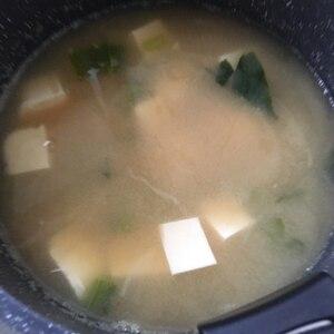 小松菜&玉ねぎの味噌汁