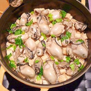 ストウブ鍋で簡単!戻し汁で炊いて激旨!牡蠣飯