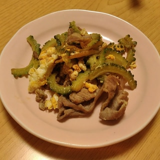 豚肉とゴーヤと卵の炒め物