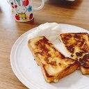 薄切りフレンチトースト
