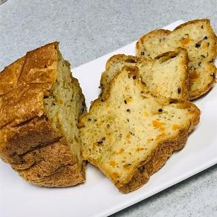二十穀ミックスとゴロッとかぼちゃの食パン