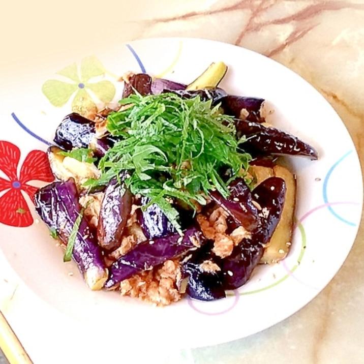 ツナとナスで時短料理!茄子のシーチキン和え♪