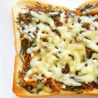 冷凍作り置き◎ひじきの煮物チーズトースト