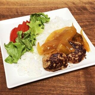 ホットクック☆野菜たっぷりデミグラスソース