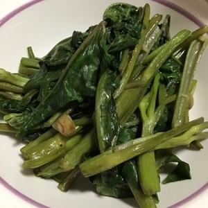 台湾朋友直伝!!!シンプル&美味しい空芯菜の炒め物