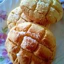HMで簡単メロンパン(*゚▽゚)ノ