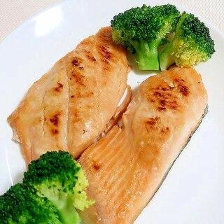 鮭の西京焼き☆少ない調味料で作る☆節約レシピ